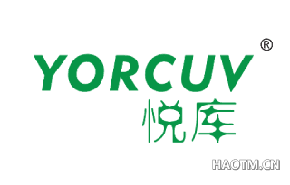 悦库 YORCUV