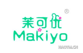 茉可优 MAKIYO