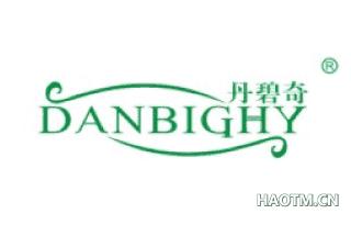 丹碧奇 DANBIGHY