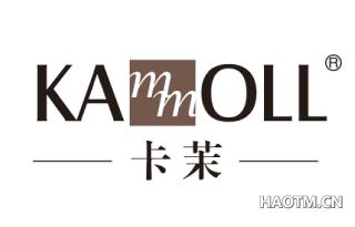 卡茉 KAMMOLL