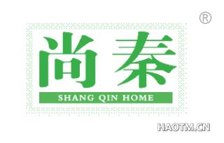 尚秦 SHANGQINHOME