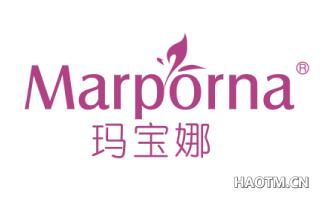 玛宝娜 MARPORNA