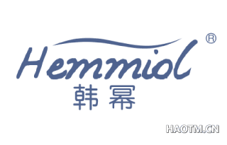 韩幂 HEMMIOL