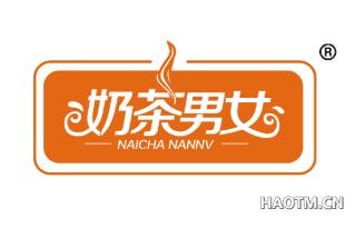 奶茶男女 NAICHANANNV