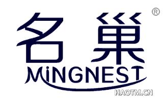 名巢 MINGNEST