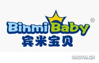 宾米宝贝 BINMIBABY