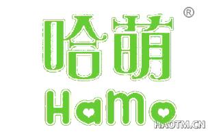 哈萌 HAMO