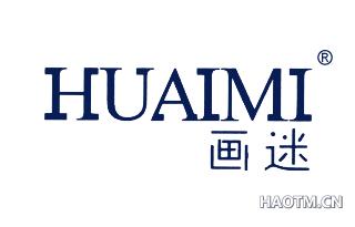 画迷 HUAIMI