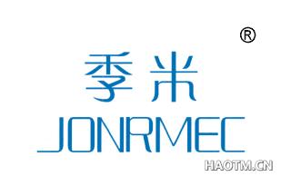季米 JONRMEC