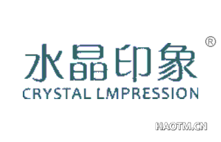 水晶印象 CRYSTALLMPRESSION