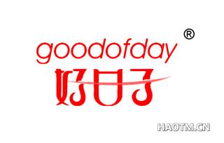 好日子 GOODOFDAY