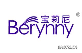 宝莉尼 BERYNNY