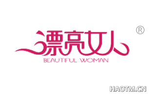 漂亮女人 BEAUTIFULWOMAN