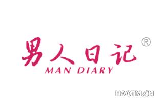 男人日记 MANDIARY