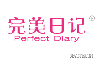 完美日记 PERFECTDIARY