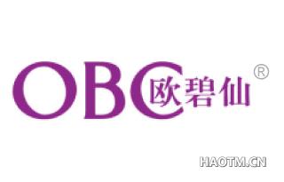欧碧仙 OBC
