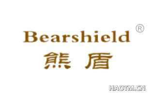 熊盾 BEARSHIELD