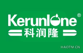 科润隆 KERUNLONE