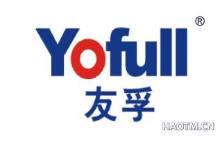 友孚 YOFUUL