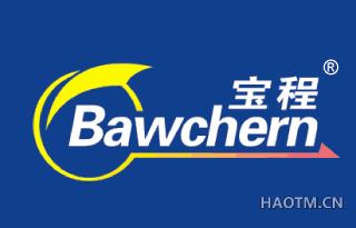 宝程 BAWCHERN