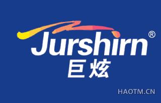巨炫 JURSHIRN