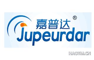 嘉普达 JUPEURDAR