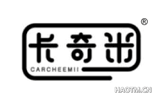 卡奇米 CARCHEEMII
