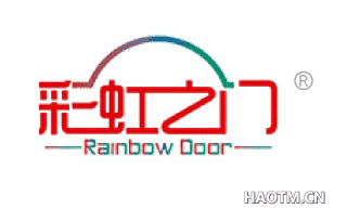 彩虹之门 RAINBOWDOOR