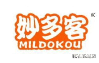 妙多客 MILDOKOU