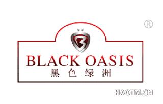 黑色绿洲 BLACKOASIS