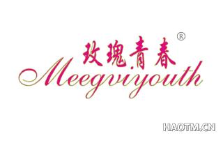 玫瑰青春 MEEGVIYOUTH