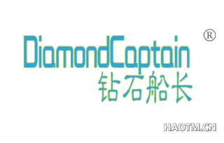 钻石船长 DIAMONDCAPTAIN