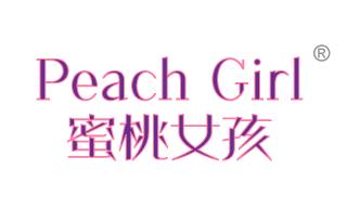 蜜桃女孩 PEACHGIRL