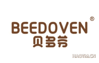 贝多芬 BEEDOVEN