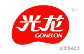 光龙 GONELON