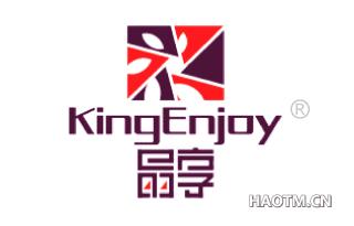 晶享 KINGENJOY