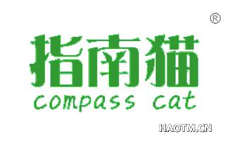 指南猫 COMPASSCAT