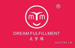美梦缘 DREAMFULFILLMENTMM