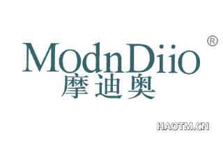 摩迪奥 MODNDIIO