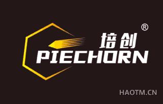 培创 PIECHORN