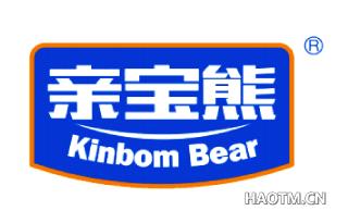 亲宝熊 KINBOMBEAR