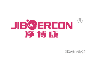 净博康 JIBOERCON