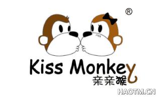 亲亲猴 KISSMONKEY