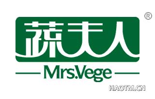 蔬夫人 MRSVEGE