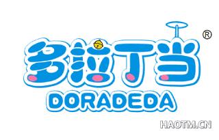 多拉丁当 DORADEDA