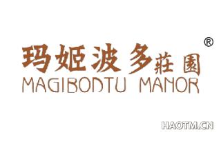 玛姬波多庄园 MAGIBODTUMANOR