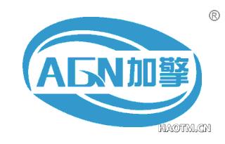 加擎 AGN