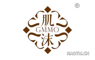 肌沫 GMMO