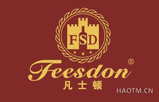 凡士顿 FEESDON