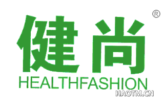 健尚 HEALTHFASHION